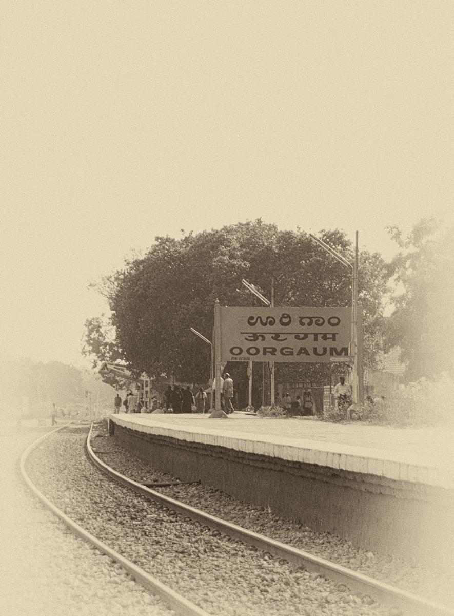 KGF station